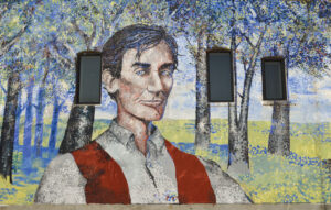 Lincoln Mural